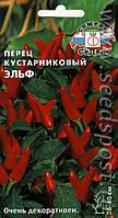 Семена перца декоративного кустарникового Эльф 0,2 г Седек