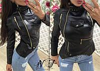 Куртка эко-кожа с косой молнией 128 (НР)