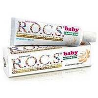 Зубная паста РОКС R.O.C.S. для малышей
