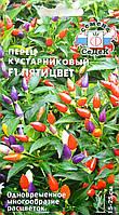 Семена перца декоративного кустарникового Пятицвет F1 0,15 г Седек
