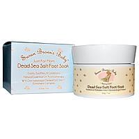 Susan Brown's Baby, Just For Mom, Dead Sea Salt Foot Soak, 7 oz (200 g)