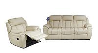 Кожаный комплект мебели с реклайнером BOSTON, бежевый (3Р+1)