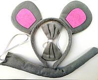 Ушки мышки в наборе серые