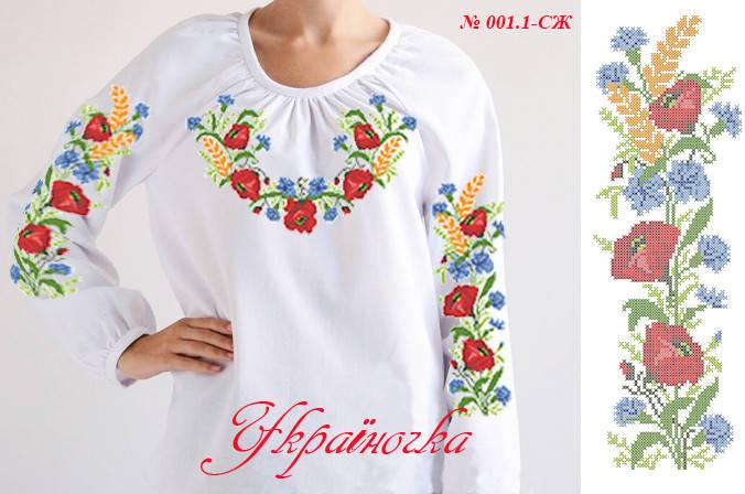 Стильна Заготовка для вишивки бісером жіночої сорочки в українському ... 3c769de328762