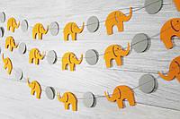 Бумажная гирлянда Слоны