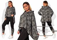 Женский костюм (леггинсы и кофта) в больших размерах t-1515752