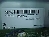 """Телевизор 42"""" LG 42LM670T на запчасти, фото 3"""