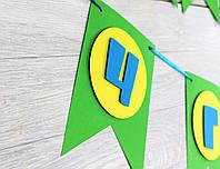 Бумажная гирлянда С Днем рождения Зеленая