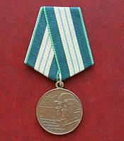 Медаль «За строительство Байкало-Амурской магистрали», фото 1