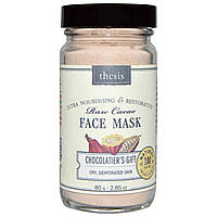 Thesis, Raw Cacao Face Mask, Chocolatier's Gift, 2.85 oz (80 g)