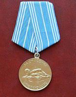 Медаль «За спасение утопающих», фото 1