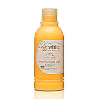 """Натуральная косметика «White Mandarin» (WM0010) молочко для тела, серия """"Детская"""", 200 мл"""
