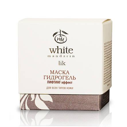 """Натуральная косметика «White Mandarin» (WM9001) маска гидрогель """"Лифтинг-эффект"""" для всех типов кожи, серия, фото 2"""