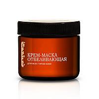 """Натуральная косметика «White Mandarin» (WM9004) крем-маска отбеливающая для всех типов кожи, серия """"Морские водоросли"""", 50 мл"""