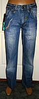 Стильные мужские джинсы Ferre Турция р 29-33
