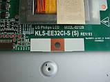 Запчасти для телевизора LG Philips (KLS-EE32CI-S, KLS-EE32CI-M, 6870C-0060G), фото 3