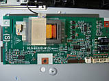 Запчасти для телевизора LG Philips (KLS-EE32CI-S, KLS-EE32CI-M, 6870C-0060G), фото 4