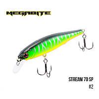 Воблер Megabite Stream 70 SP (02)