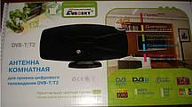Антенна комнатная Eurosky (DVB-T2) комнатная