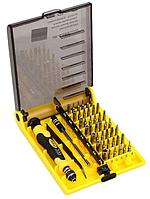 Профессиональный набор инструментов Jackly JK-6089 MS