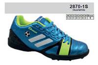 Сороконожки кроссовки футбольные детские Demax 3390