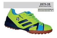 Сороконожки кроссовки футбольные детские Demax оптом 3392