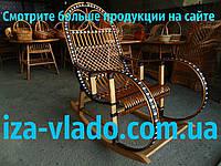 """Кресло-качалка из лозы """"Бук 2 роттанг"""""""