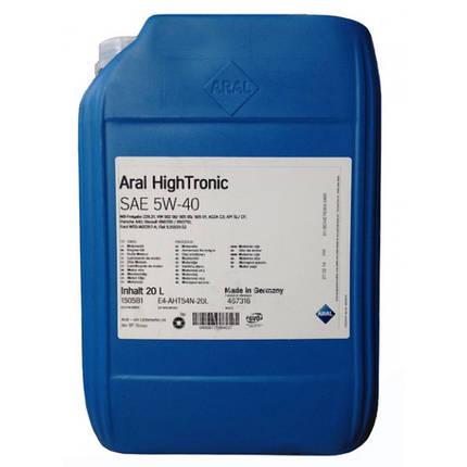 Моторное масло Aral High Tronic 5W-40 20Л, фото 2