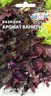 Семена базилика фиолетового Аромат ванили 0,1 г Седек, фото 1