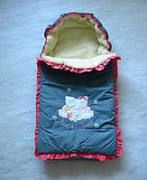"""Зимний конверт на меху для коляски и санок""""Серый с розовой отделкой"""""""