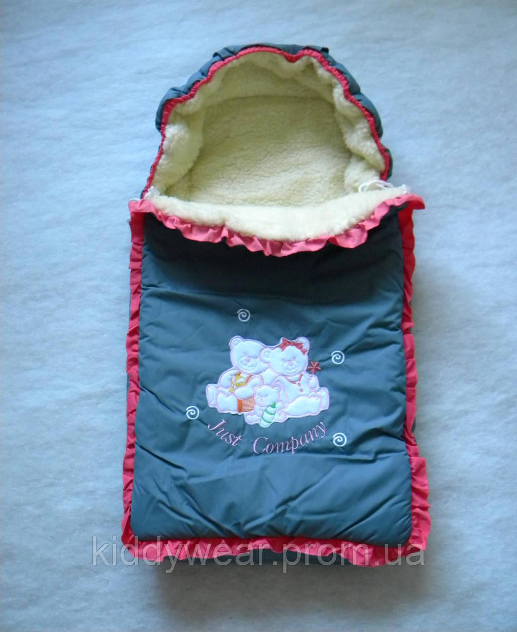 """Зимний конверт на меху для коляски и санок""""Серый с розовой отделкой"""" - Интернет-магазин  детской одежды """"KiddyWear"""" в Одессе"""