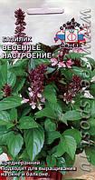 Семена базилика зеленого Весеннее настроение 0,2 г Седек