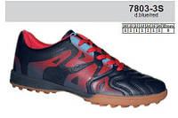 Сороконожки кроссовки футбольные оптом детские Demax 3404
