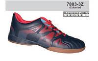 Кроссовки футбольные детские пампы оптом сороконожки Demax 3405