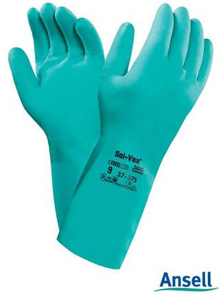 Перчатки защитные нитриловые RASOLVEX37-675 Z, фото 2