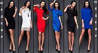 Недорогие платья от производителя