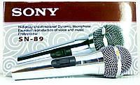 Микрофон sn 198
