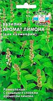 Семена Базилик зеленый  Аромат лимона для кулинарии 0,2 грамма Седек