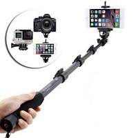 Монопод Yunteng 188 для gopro,фотокамеры,телефона