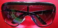 Очки солнцезащитные H&M, Ширина - 15 см