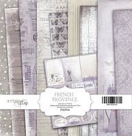 Scrapmir Набор односторонней бумаги 20х20см French Provence 10шт