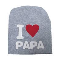 Шапочки  Bape детские для мальчика и девочки  Папа серая