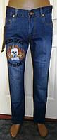 Молодежные джинсы Hard Rock Black Sea Турция р 27, 28, 30