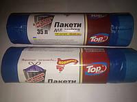 Мусорный пакет TOP 60 литров с затяжками (намотка 10 шт)