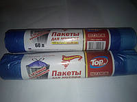 Мусорный пакет TOP 35 литров с затяжками (намотка 15 шт)