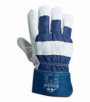 Перчатки рабочие Doloni комбин.серий спилок+ синяя ткань