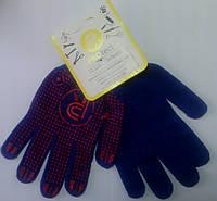 Перчатки рабочие  с ПВХ  (синие) 4 нити