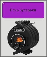 Печь булерьян VESUVI 02 classic со стеклом