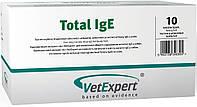Vet Expert (Вет Эксперт) IgE Иммуноглобулин Е собак экспресс-тест 5 шт