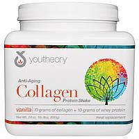 SALE, Коллаген протеиновый коктейль, Collagen, Youtheory, 680 г